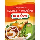 """Приправа """"Kotanyi"""" для курицы и индейки 30г"""