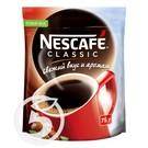 """Кофе """"Nescafe"""" Classic растворимый 75г"""