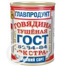 """Говядина """"Главпродукт"""" тушеная Экстра 338г"""