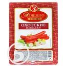 """Колбаски """"Атяшево"""" Охотские полукопченая 500г"""