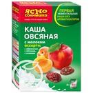"""Каша """"Ясно Солнышко"""" Ассорти овсяная с молоком изюм-абрикос-яблоко 6пак*45г"""