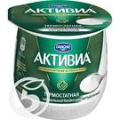 """Биойогурт """"Активиа"""" Натуральный 3.5% 170г"""