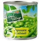 """Горошек """"Global Village"""" зеленый из мозговых сортов 400г"""