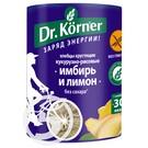 """Хлебцы """"Dr.Korner"""" Кукурузно-рисовые с имбирем и лимоном 90г"""