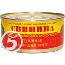 """Свинина """"Йомк"""" тушеная Гост Р 54033-2010 в/с 325г"""