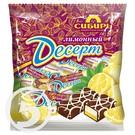 """Конфеты """"Сибирь"""" Лимонный Десерт 250г"""