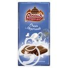 "Шоколад ""Россия-Щедрая Душа"" молочный 90г"