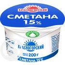"""Сметана """"Красногорский"""" 15% 200г"""