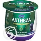 """Биойогурт """"Активиа"""" Термостатный двухслойный с черникой 2.7% 170г"""