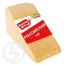 """Сыр """"Красная Цена"""" Российский 100г"""