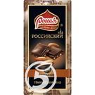 """Шоколад """"Россия-Щедрая Душа"""" Российский темный с миндалем 90г"""