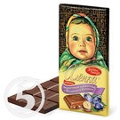 """Шоколад """"Аленка"""" молочный с фундуком и изюмом 100г"""