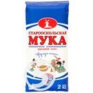 """Мука """"Старооскольская"""" пшеничная хлебопекарная в/с 2кг"""