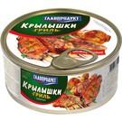 """Крылышки """"Главпродукт"""" куриные гриль 300г"""
