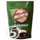 """Кофе """"Жокей"""" Фаворит растворимый гранулированный 150г"""