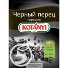 """Перец """"Kotanyi"""" черный горошком 20г"""