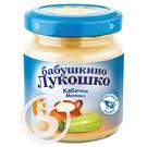"""Пюре """"Бабушкино Лукошко"""" Кабачки и молоко детское 100г"""