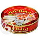 """Килька """"Вкусные Консервы"""" в томатном соусе 240г"""
