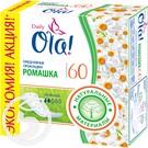 """Прокладки """"Ola!"""" DailyDeo гигиенические Ромашка 60шт"""