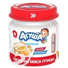 """Пюре """"Агуша"""" Цыпленок 6% 80г"""