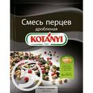 """Смесь перцев """"Kotanyi"""" дробленая 12г"""