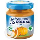 "Пюре ""Бабушкино Лукошко"" Тыква детское 100г"