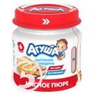 """Пюре """"Агуша"""" Цыпленок и Говядина 7,7% 80г"""