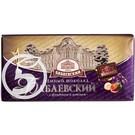 """Шоколад """"Бабаевский"""" Темный с фундуком и изюмом 100г"""