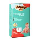 HONEY KID Подгузники-трусики Maxi 44шт