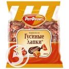Карамель ГУСИНЫЕ ЛАПКИ     250г