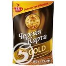 ЧЕР.КАРТА Kофе GOLD раст.субл.150г