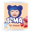 ТЕМА Пюре ТЕЛЯТИНА мясное 100г
