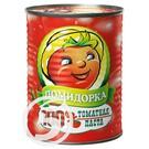 ПОМИДОРКА Паста томатная ж/б  140г