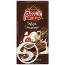 Шоколад КОФЕ С МОЛОКОМ мол.с доб.коф.90г