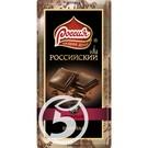 РОССИЯ-ЩЕД.ДУША Шокол.РОССИЙС.темн.90г