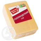 КР.ЦЕНА Сыр ГОЛЛАНДСКИЙ фас.1кг