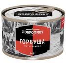 ДОБРОФЛ.Горбуша нат.б№6 245г