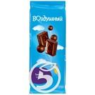 VOZDUSHNY Шоколад темный пористый 85г