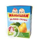ФРУТОНЯНЯ Нект.МАЛЫШАМ ябл/груш.дет.0,2л