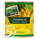 GL.VILLAGE Ананасы кольц.в сир.850мл