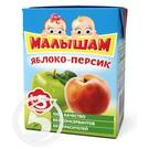 Нектар ФРУТ.МАЛ.яблоко-персик н/осв.0,2л