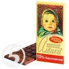 АЛЕНКА Шоколад 200г