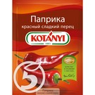 KOTANYI Перец ПАПРИКА красн.слад.мол.25г
