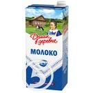 ДОМ.В ДЕР.Молоко стер.2,5% 950г