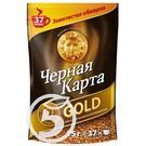 ЧЕР.КАРТА Kофе GOLD раст.субл.75г