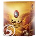 Чай КАНДИ SINGLE         100х2г