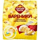 СЫТЫЙ ПАПА Вареники с карт/лук/гриб.450г