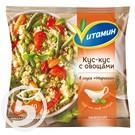 VИТАМИН Кус-кус с овощ+соус Марокко 400г