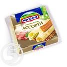 HOCHLAND Сыр АССОРТИ плавл.ломт.45% 150г