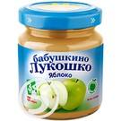Б.ЛУКОШКО Пюре из яблок без сахара 100г